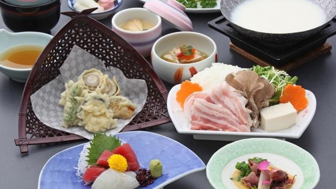 ほっこり温泉 3連泊プラン(3泊6食) 〜ご夕食は日替わり和定食〜