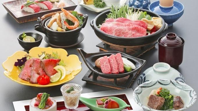 【東館】近江牛を様々な料理で満喫!「近江牛会席プレミアム」 2021秋