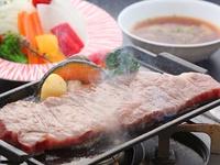 ≪昼食+温泉入浴≫【本格近江牛を200g!】近江牛ロースステーキコース 【東館】