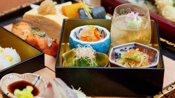 【大阪府民限定】夕食・朝食をお部屋にお届け!ホテルで巣ごもりプラン<2食付き>