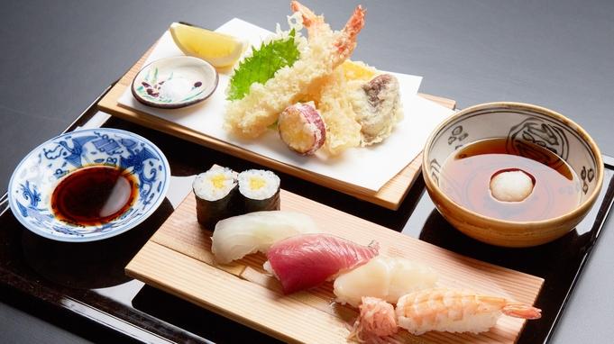 【隨縁亭の天ぷら・寿司ご膳】をお部屋にお届け!<2食付>