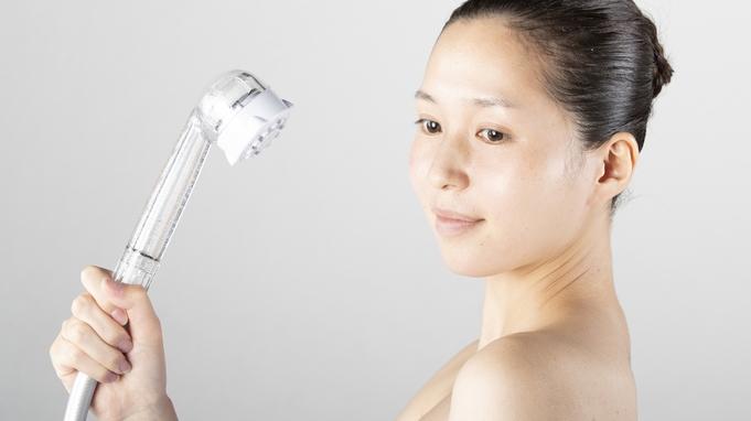 まるで美顔器の様なシャワーヘッド「ミラブル」体験24時間ステイプラン<朝食付き>
