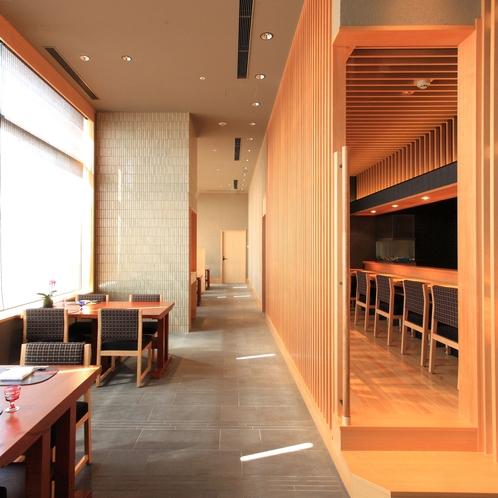 【レストラン】日本料理「隨縁亭」