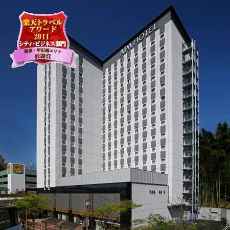 アパホテル<京成成田駅前>