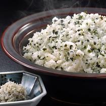 3月メニュー一例『若布としらすの炊込み御飯』