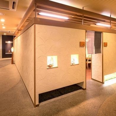 【露天風呂付客室】露天風呂や客室から望む美しき白鳥ライトアップと加賀の彩り1ランク上の情緒旅