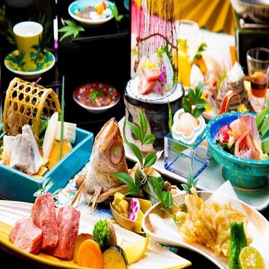 【温泉で贅沢ワーケーション♪】ご夕食は北陸を味わう至高の贅!個室ワークルーム付