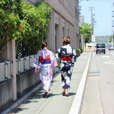 【女子旅応援】アロマエステセットでお得♪お肌と心を癒し旅♪(加賀の季)