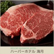 炭火焼・鉄板焼 海石(いくり) 淡路牛