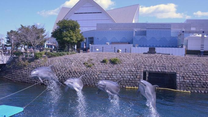 【水族館チケット付】いおワールドへ行こうね♪カップル・ファミリープラン