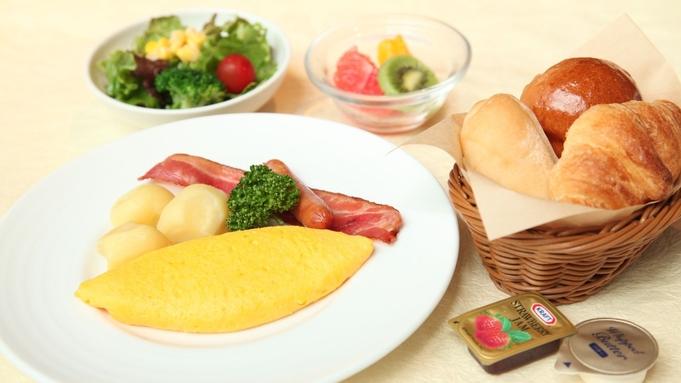 【早割・朝食】28日前の予約で早得プライス!朝食付♪
