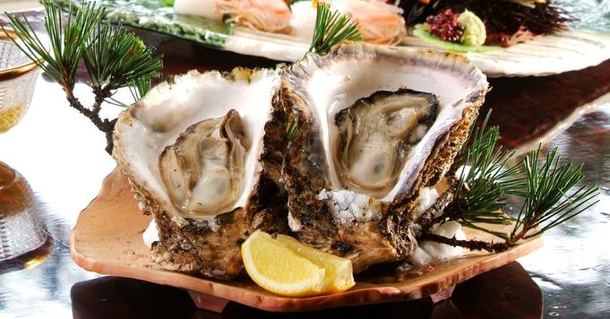 5月〜6月限定 丹後の夏の味覚「岩がき」を食す会席プラン