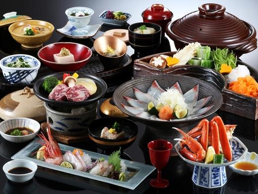 【昼食】カニも味わえる「ぶりしゃぶ本格会席」昼食プラン
