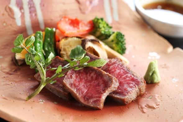 夕食メインは自慢の石窯で焼く「但馬牛」もしくは「あわび」料理をお選び下さい 石窯スペシャルプラン