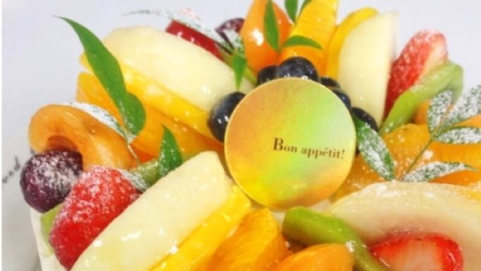 【離れで過ごす記念日】ワンランク上のPremium Anniversary─ ケーキ付記念日プラン