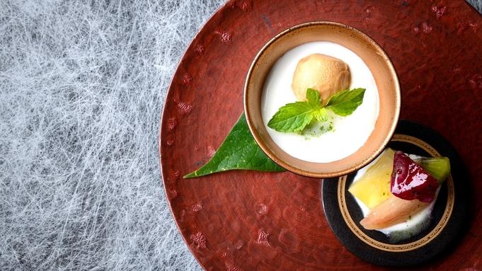 【オトナの一人旅】〜月替わり懐石を味わい、極上のひとときを〜 /夕・朝 ともに個室食