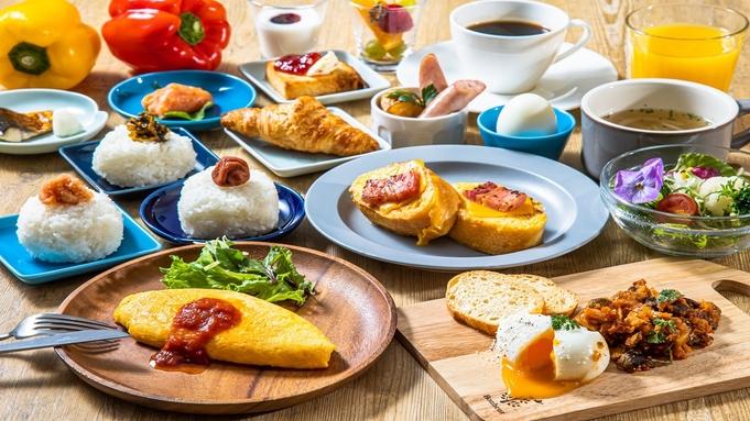 【秋冬旅セール】【楽天スーパーポイント10倍】【朝食付】博多東急REIホテル