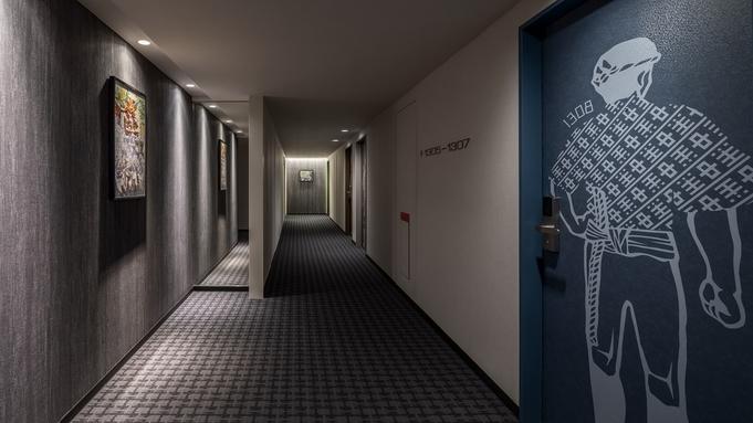 <オータムセール>均一プラン【朝食付】博多東急REIホテル