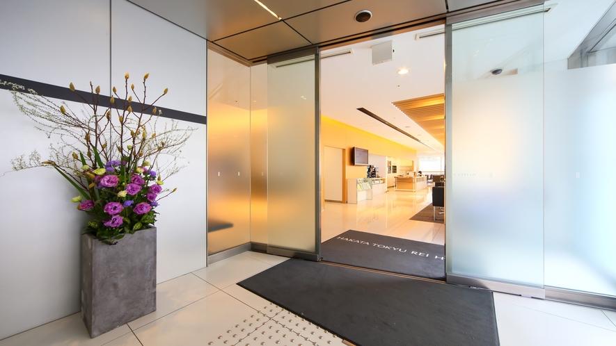 【博多東急REIホテル】ロビー入り口イメージ画像