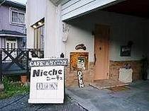 小さな宿玄関
