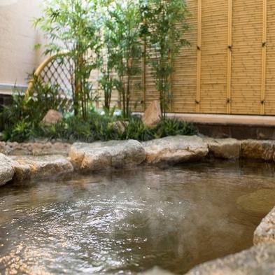 【朝食付き】スタンダードプラン 〜男女別天然温泉「飛鳥の湯」〜♪【駅直結】