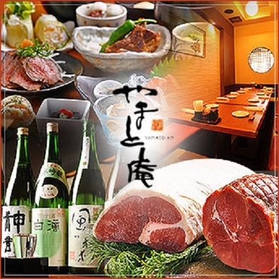 【夕食セット/人数分】夕食で使える5000円食事券セットプラン 〜男女別天然温泉「飛鳥の湯」〜♪