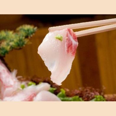 金目鯛の頭煮(大きい) 金目鯛のアラ汁 舟盛り付きプラン