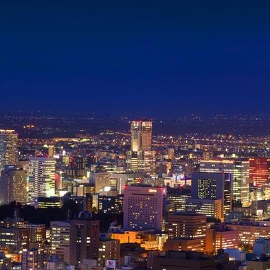 【Bed & Spa】 スパ付きプラン〜駅チカde快適観光〜
