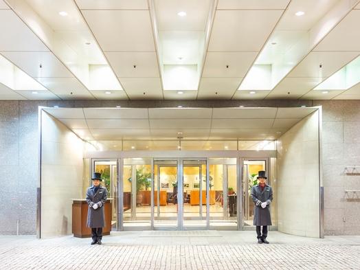 ◆期間限定タイムセール◆【早期割15 Room Only】