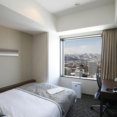 【連泊割 Room Only】 3連泊以上でお得な素泊まりプラン