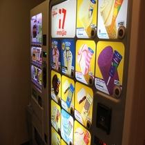 アイス自販機☆西館ランドリーコーナーにて設置中