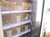 西館:自動販売機