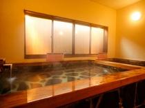 ヘルストン温泉と薬草風呂