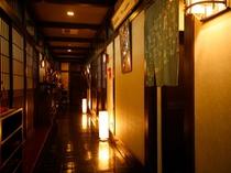食事処廊下