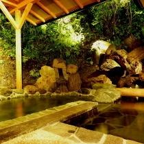 大岩の湯2