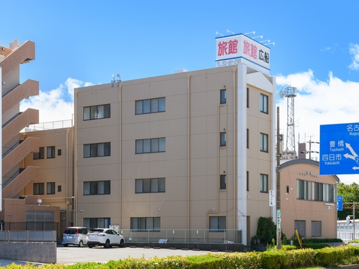 【素泊まり】名古屋でのビジネス・観光等の拠点に良好♪
