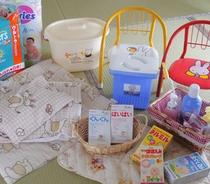 【赤ちゃんプラン特典】滞在中はおむつもミルクも使い放題☆赤ちゃん連れのご旅行をとことん応援!