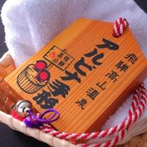 清龍にご宿泊のお客様は、姉妹館「スパホテルアルピナ飛騨高山」の展望風呂を無料でご利用いただけます。
