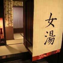 【すずめの湯・女湯入口】麻の生地にオリジナルの和柄パッチワークを施したかわいい暖簾。