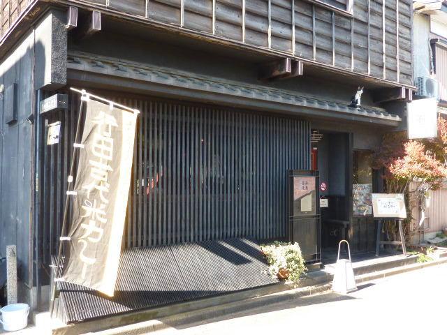 茶馬古道(珈琲・古代米カレー) ★徒歩3分