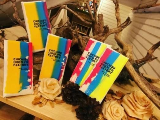 【コラボ☆先着3予約】ちちぶチョコレートファクトリー希少価値の高いローチョコレートを1個プレゼント