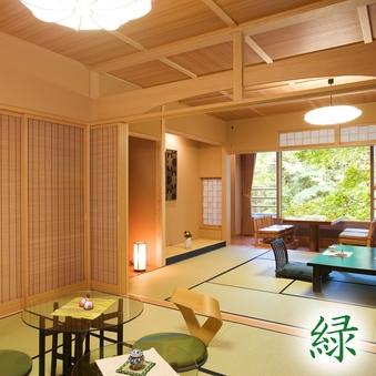 【大好評】『露天風呂付客室』約80平米三世代でも広々(禁煙)
