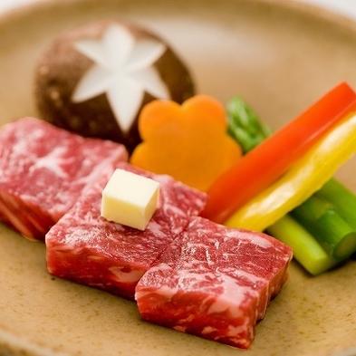 【夏秋旅セール】【ちょっと贅沢に】グレードアップ会席 和牛の陶板焼きをメインに旬の彩を添えて♪