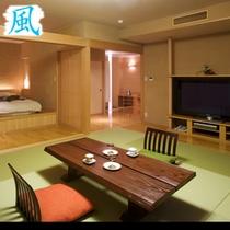 露天風呂付客室◆寛ぎのモダン和風【風】