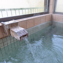 *展望風呂/御岳の天然水を使ったお風呂。やさしいお湯で疲れを癒してください。