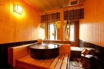 鉄釜風呂『流』1080円/カップル・ご夫婦でご利用下さい。こちらも城崎の温泉です。