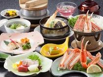 【平日限定】ゆでガニ・かにすき小鍋付き会席