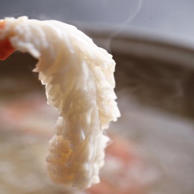 【冬P】一度はしたかった贅沢!妻と温泉に入ってエエ蟹食べたい☆夫婦水入らずの口福旅☆特選柴山ガニP