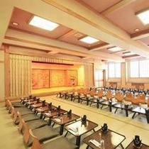 ◆宴会場『蔵王』