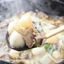 ◆いも煮※イメージ
